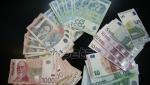 Evro sutra 117,59 dinara