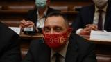 Pokret socijalista:  Vulin kandidat za predsednika Srbije ako se Vučić ne kandiduje