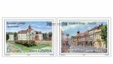 Filatelističko izdanje 'Gradovi Srbije' biće pušteno u opticaj 11. aprila