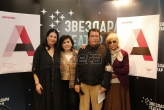 Arazmas, nova predstava Zvezdara teatra