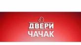 Zbog zagadjenja reka krivičnu prijava Dveri protiv gradonačelnika Čačka i 'Slobode'