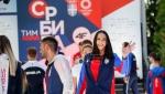 Predstavljena kolekcija olimpijskog ...