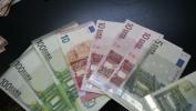 Uhapšen zbog iznude 10.000 evra