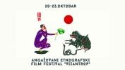 Festival etnografskog filma Vizantrop počinje danas