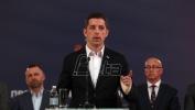 Djurić:  Srbija nepokolebana u ostvarivanju ZSO