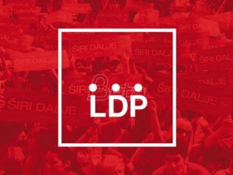 Mladi LDP-a: Položaj mladih poražavajuć, vlast ne interesuje njihov status