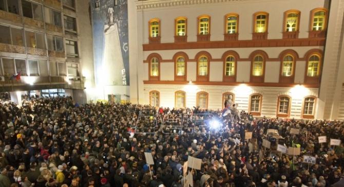 Profesori Filozofskog fakulteta u Beogradu podržali gradjanske proteste