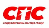 SPS:  Dragan Hadži Antić nikada nije bio član naše Partije