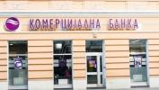 Dinarski keš krediti Komercijalne banke