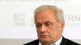 UO RTS odbacio prijavu Dragana Bujoševića za direktora RTS
