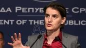 Brnabić:  Dobro je što je dijalog o Kosovu počeo