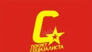 Pokret socijalista: Tepić krvožedno preti silom a odgovornost prebacuje na vlast