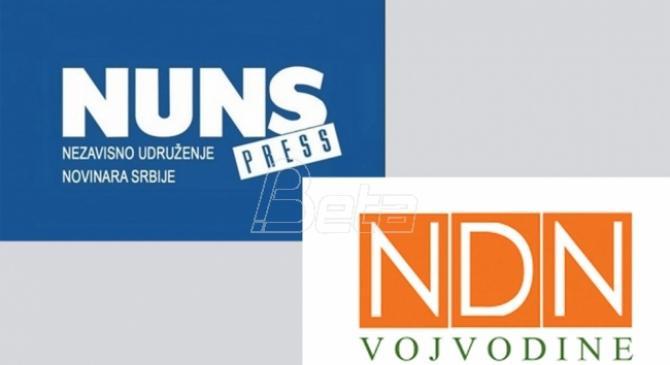 NUNS i NDNV: Odbačena prijava za pretnje novinaru Draganu Janjiću