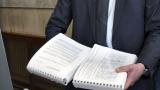 Popraviti Predlog zakona o javnim preduzećima