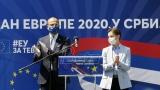 EU finansira zapošljavanje 100 zdravstvenih radnika za borbu protiv korona virusa u Srbiji