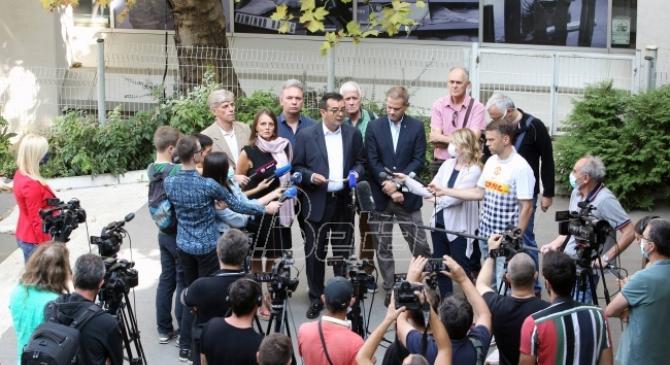 UOS: Poziv zaposlenima Telekoma da dignu glas protiv pljačkanja tog preduzeća(VIDEO)