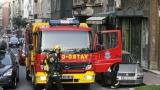 Jedna osoba povredjena u požaru u centru Beograda