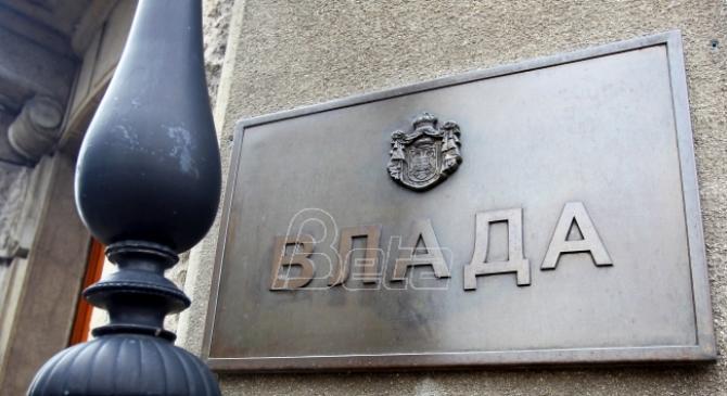 Ministarstvo kulture i informisanja kritikovalo naslovnu stranu Ilustrovane Politike