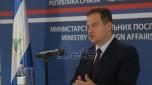 Dačić: Saopštenjem zemalja Kvinte stvara se lažna ravnoteža