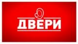 Dveri:  Puna podrška referendumu u Republici Srpskoj
