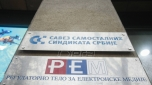 Analiza: Diskriminacija i govor mržnje obeležje programa nacionalnih televizija u Srbiji