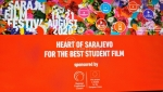 RCC pokrovitelj nagrade Sarajevo Film Festivala za najbolji studentski film