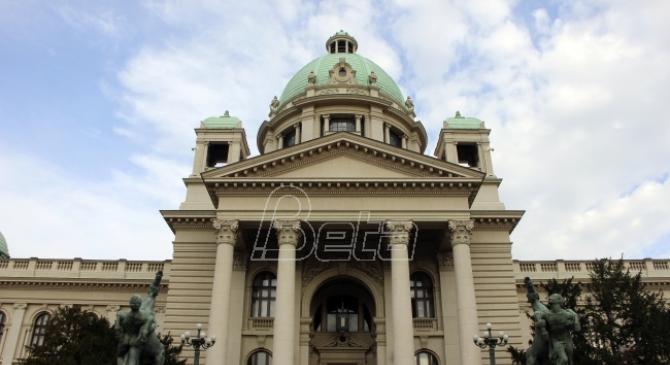 Datum konstitutivne sednice Skupštine posle 28. maja
