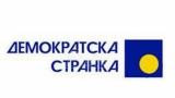 Manojlović (DS):  Celo društvo da se uključi u borbu protiv nasilja nad ženama