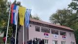 CarGo i manastir Hilandar izgradili dečji Kamp prijateljstva