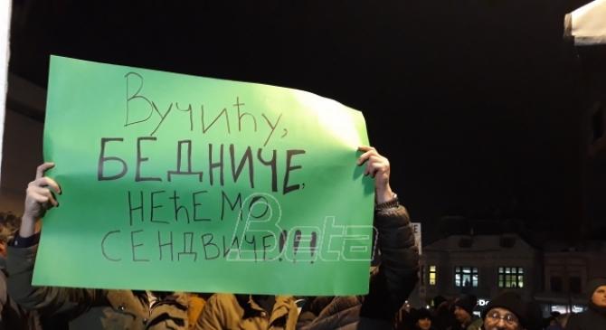Protest 1 od 5 miliona u Nišu: Srbija je ustala i ne može se zaustaviti