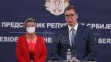Vučić:  U Srbiji trenutno 3.977 migranata, prošle godine sprečili više od 38.000 ilegalnih prelazaka
