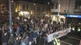 Organizatori protesta Jedan od pet miliona traže sastanak sa direktorom RTS