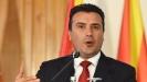 Parlament S.Makedonije izglasao poverenje vladi Zorana Zaeva