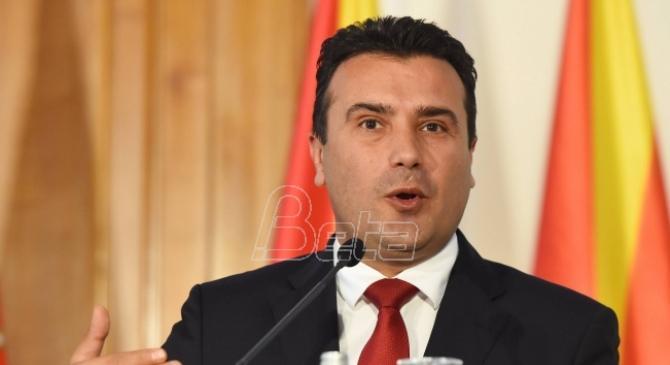 Zaev: S.Makedonija u januaru postaje članica NATO