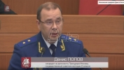 Porodica glavnog tužioca Moskve poseduje vredne nekretnine u Crnoj Gori (VIDEO)