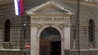 Dobiti banaka na kraju trećeg kvartala 32,8 milijardi dinara