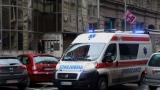 Hitna pomoć:  Troje povredjeno u toku noći u saobraćaju