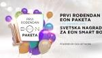 SBB-ov EON Smart Box proglašen najboljim uredjajem za korisnike na svetu