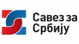 Savez za Srbiju tvrdi da je jedinstven