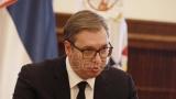 Vučić:  Nisam video Janšin dokument
