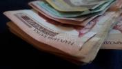 Evro sutra 118,23 dinara