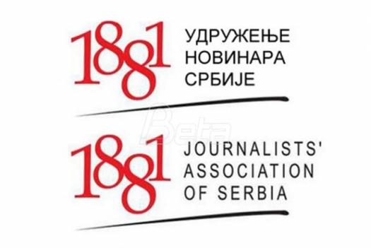 UNS: Optuženi za paljenje kuće novinara iz Grocke promenio iskaz, više ne tereti Simonovića