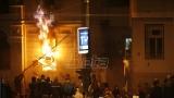 Apelacioni sud oslobodio optužene za paljenje američke ambasade