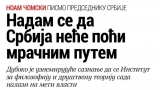 Noam Čomski pisao Vučiću zbog Instituta za filozofiju i društvenu teoriju