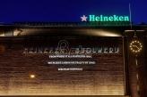 Hajneken, prva pivara koja se obavezuje da ostvari nultu emisiju ugljen-dioksida do 2040. godine