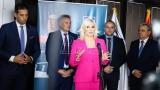 Ministarka Mihajlović:  Dajte šansu Srbiji