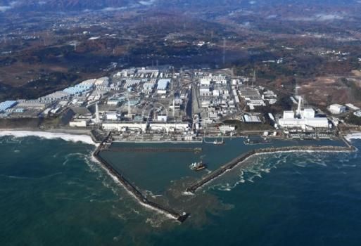 Robot pronašao moguće istopljeno nuklearno gorivo u reaktoru Fukušime