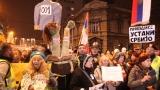 Grupa od 80 profesora i saradnika FPN-a podržala gradjanske proteste u Srbiji