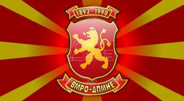 VMRO DPMNE: Srpski obaveštajac nije imao odobrenje da bude u Sobranju 27. aprila
