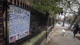 Njujork pozvao svo medicinsko osoblje na mobilizaciju